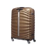 Samsonite Lite Shock - Spinner 69 cm Orta Boy 2010038091004